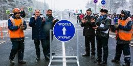 Открытие движения по новому путепроводу через ж/д пути